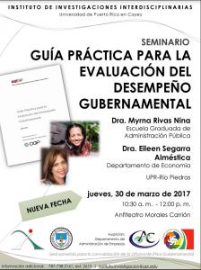 Promoción a Seminario: GUÍA PRÁCTICA PARA LA EVALUACIÓN DEL DESEMPEÑO GUBERNAMENTAL